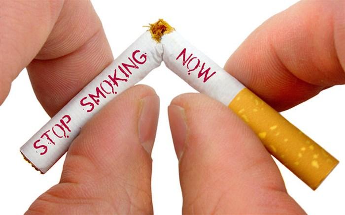 راه کارهایی برای کمک به ترک سیگار